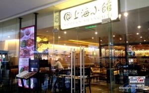 Modern Shanghai in Glorietta