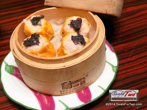 Lili's Chinese Restaurant at Hyatt Regency Hotel (38)