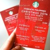 Starbucks Chrsitmas Kick-Off Party 2014