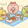 Bubble Tea Mascots