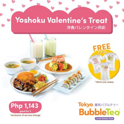Yoshoku Valentine's Treat