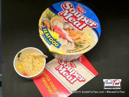 Nissin-Souper-Meal P29