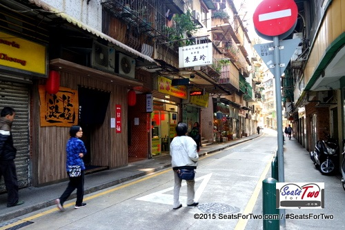 The streets of Macau