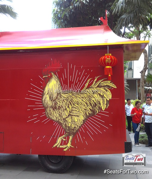 Year of Fire Rooster