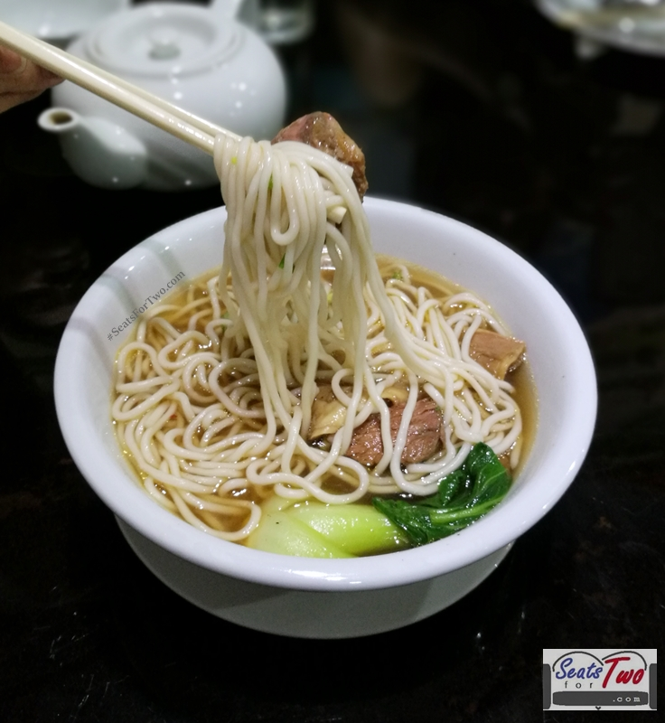 Taiwan Style Beef Noodles