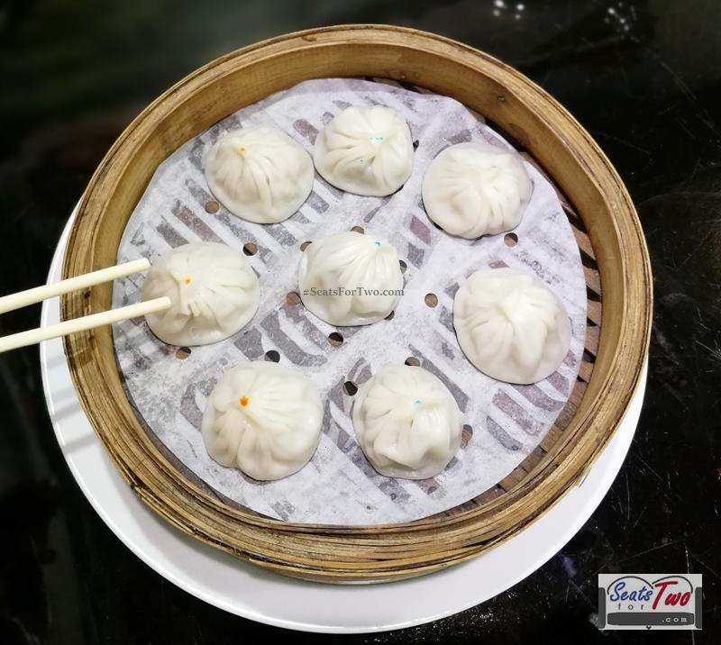 Tien-Mas-Xiao-Long-Bao P200
