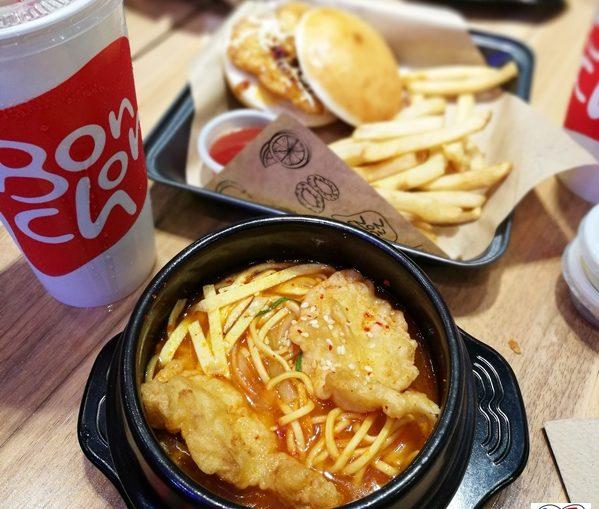 BonChon's Jjampong Spicy Noodle Soup