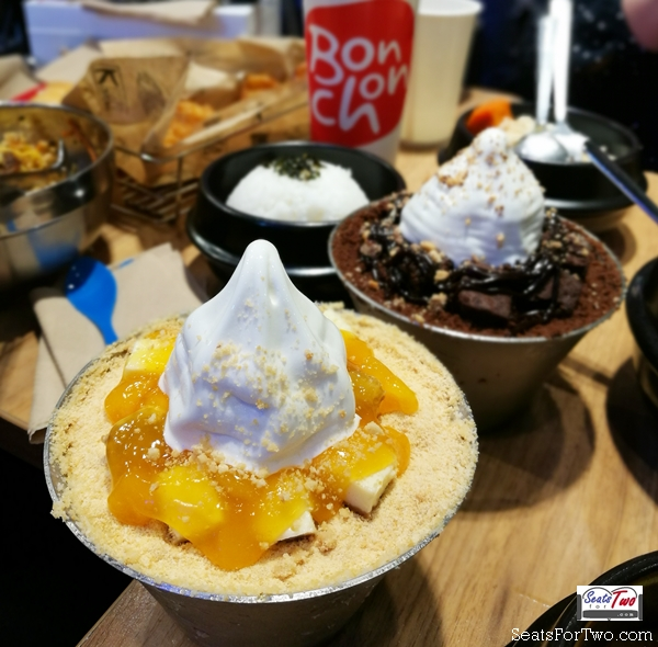 Korean iced dessert Bingsu