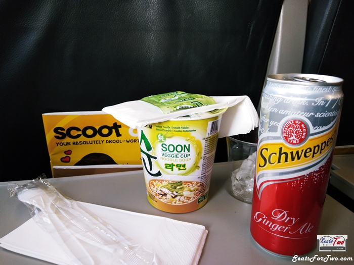 Fly Scoot in-flight meal