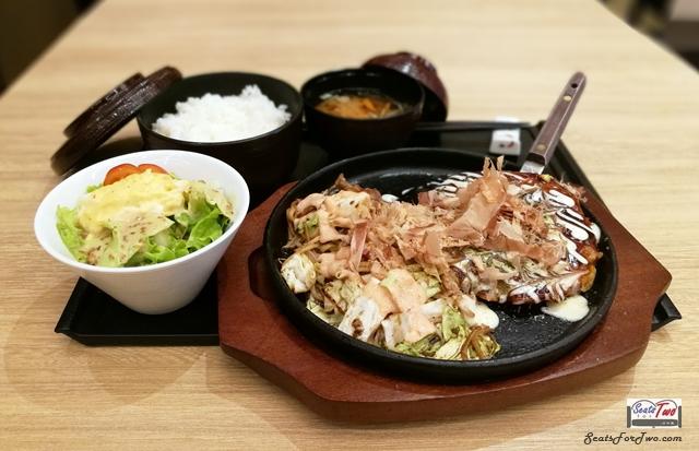 Osaka Meal Set